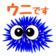 stickers of cute sea urchins