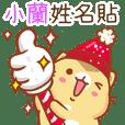 """Niu Niu Cat-""""XIAO LAN 3""""Q"""