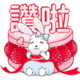 Funny And Cute Bunny Rabbit Stickers .