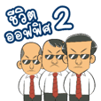 Office Worker Daily Routine 2