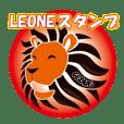 LEONEのライオンのやつ