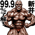 Arai dedicated Muscle macho sticker
