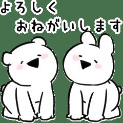 Extremely little Rabbit & bear Animated3