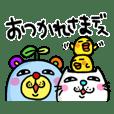 ra!mのネコスタンプ3★敬語