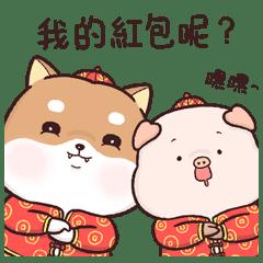 柴式人生-柴圓滾滾(新年賀歲篇)