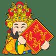 Q李王、祖師公、上帝公賀新春