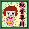 chiou Shiang 2019