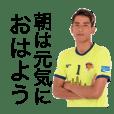 Kenjiro Ogino Blog スタンプ