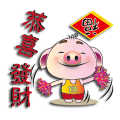 Cute pig new year