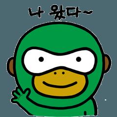 Oh-Meng: Cute Monkey(Korean)