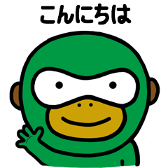 Oh-Meng; Cute Monkey (Japanese)