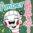 Amber's namesticker