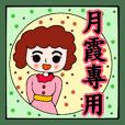 Yue Shia 2019