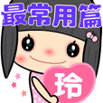 Nice stickers for you ( names 12 )