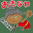 Okinawa talking