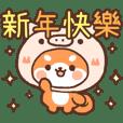 Shiba Inu Piggy New Year!