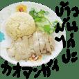 I love Thai Food (Japanese x Thai)