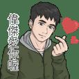 Name Stickers for men - WEI JIE