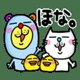 ra!mのネコスタンプ(関西弁)