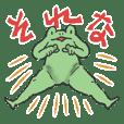 Frog Takashi -kun 5