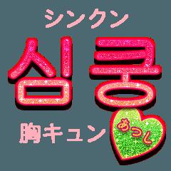 KIRA ATSUSHI no.105