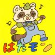 Hatamon sticker in Nishihara village