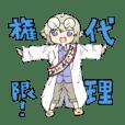 Kujira-chan Sticker