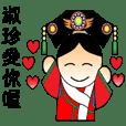 Queen Shuzhen (002)