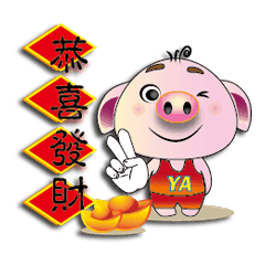 Cute pig new year part-2