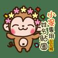 Twopebaby flower monkey 235