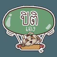PITI love dog V.1