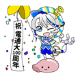 """Risaju"" 100th Anniversary Mascot of UEC"
