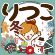Winter sticker of Ritsuko