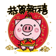 Pig Jeff happy Chinese year!