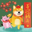 New Year Shiba Inu Bui(VOL.4)