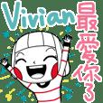 Vivian's sticker