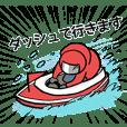 Boat race0054