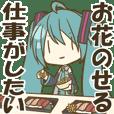 シンプル(雑)初音ミクスタンプ3