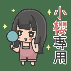 (小櫻)姓名貼圖-Yu女孩