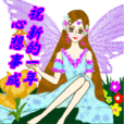 enjoy with beauty fairy sticker