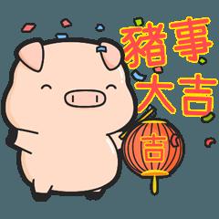 BUIBUI豬