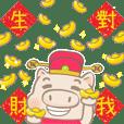 Fa-Fa Piggy