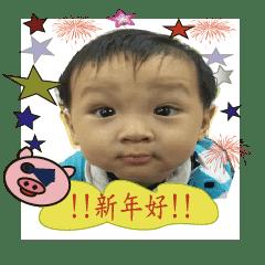 豆豆賀新年