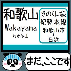Inform station name of Kisei line4