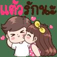 Taew : I Love You.
