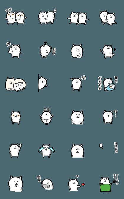 joke bear move2(tw)