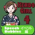 剣道女子4/イベント編
