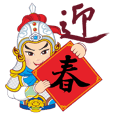 Q God of Zhao Zi Long for Happy New Year