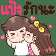 Pang : I Love You.