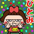 little bad Hitomi